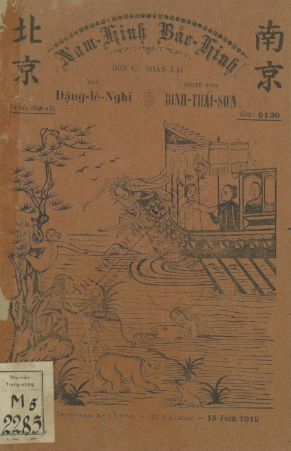 Nam kinh, Bắc kinh  1913