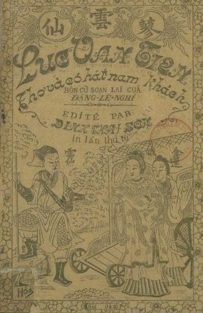 Lục Vân Tiên  L. N. Đặng, T. S. Đinh. 1919