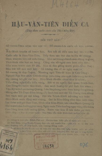Hậu-Vân-Tiên diễn ca : Tiếp theo cuốn thứ nhất của Đồ Chiểu đặt  Đ. C. Nguyễn. 19??