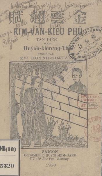 Kim Vân Kiều phú tân diễn  K. T. Huỳnh. 1928