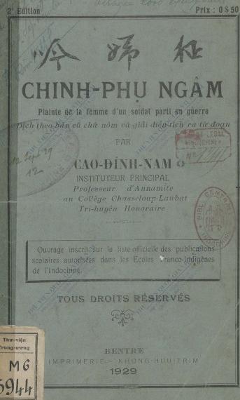 Chinh phụ ngâm  1929