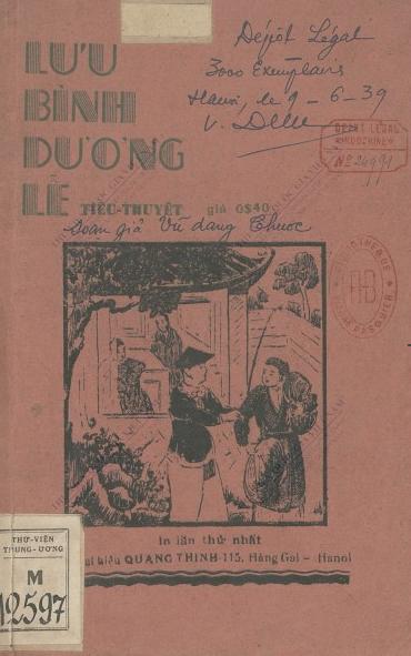 Lưu Bình Dương Lễ : Tiểu thuyết  1939