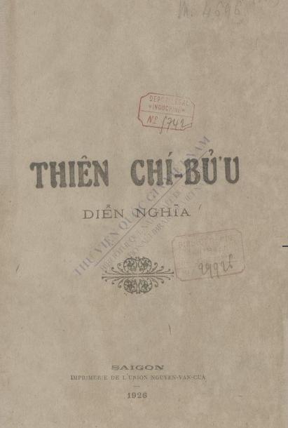 Thiên Chi Bửu diễn nghĩa  1926