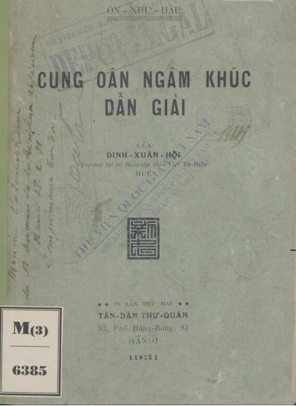 Cung oán ngâm khúc dẫn giải  G. T. Nguyễn, X. H. Đinh. 1931