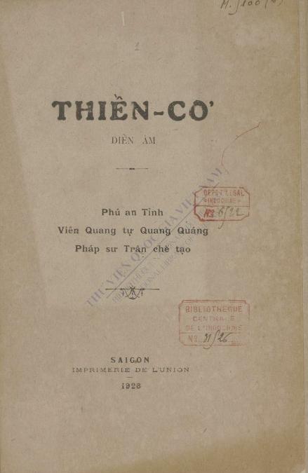Thiền cơ diễn âm : Phú an tỉnh, Viên quang tự quang quáng, Pháp sư Trân chế tạo  1926
