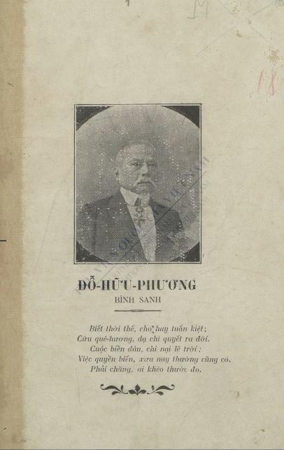 Đỗ Hữu Phương  Trương Hoàn Phát. 1927