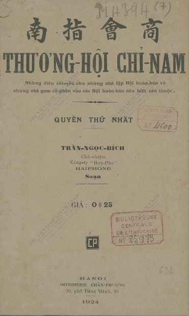 Thương hội chỉ nam Trần Ngọc Bích. 1924