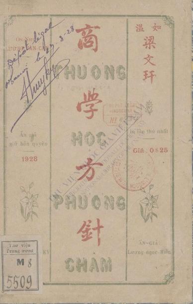 Thương học phương châm  Lương Văn Can. 1928