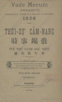 Thời sự cẩm nang : Tuế thứ oanh ngũ viên  1930