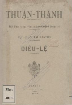 Điều lệ : Hội hữu dụng vốn 200000đ: Hội đán tại Cần Thơ  1926
