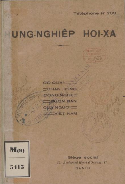 Hưng nghiệp hội xã  1927
