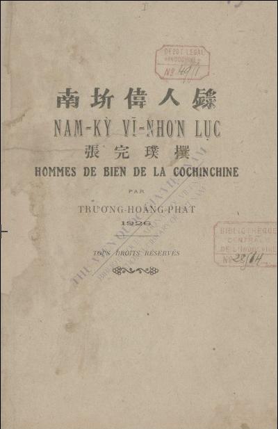 Hommes de bien de la Cochinchine  Trương Hoàng Phát. 1925
