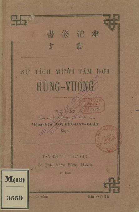 Sự tích mười tám đời Hùng Vương  Đ. Q. Nguyễn . 1923