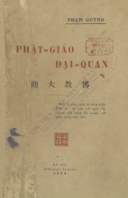 Phật-giáo đại-quan Phạm Quỳnh. 1924