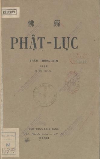 Phật học  1940