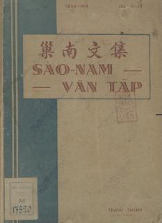 Sào Nam văn tạp  1934