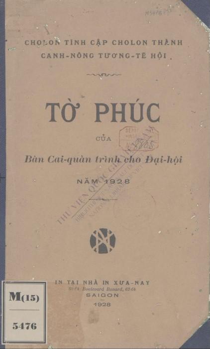 Tờ phúc của Bàn cai quản hình cho Đại hội  1928