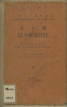 Tả quân thượng công Nam kỳ tổng trấn Lê Văn Duyệt  Lê Văn Phát. 1924