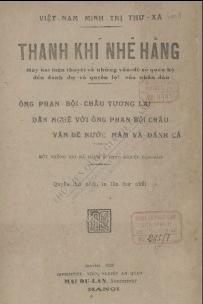 Thanh khí nhẽ hằng  Mai Đăng Đệ. 1926